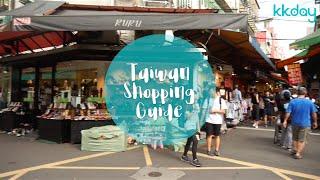 Baixar 8 Places to Shop in Taipei, Wufenpu, Street Shopping, Ximending, etc.