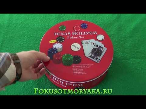 Обзор Покерного Набора 240 Фишек в Барабане / Купить Покерный Набор 240 Фишек с Сукном #покер