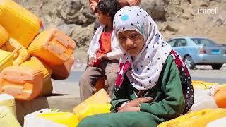 Дети в Йемене