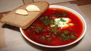 Как приготовить БОРЩ. Рецепт приготовления самого вкусного украинского борща со свеклой