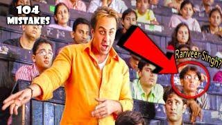 104-mistake-in-sanju-plenty-mistakes-in-quotsanjuquot-full-hindi-movie-ranbir-kapoor