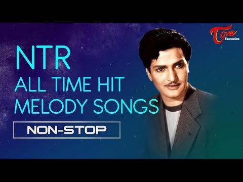 N.T. Rama Rao All Time Hit Melody Songs | Telugu Video Songs Jukebox | TeluguOne