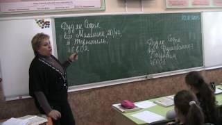 Урок РЗМ. Українська мова. 5 клас. Листи. Частина 5