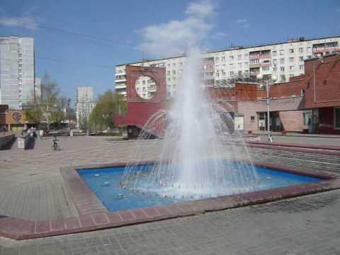 г троицк московской области знакомства