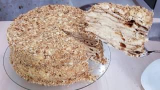 Tort Napoleon   Reghina Cebotari