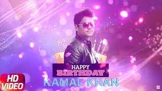 Happy Birthday | Kamal Khan | Latest Punjabi Song 2018 | Speed Records