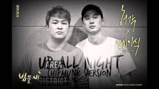 Watch Huh Gak Up All Night video