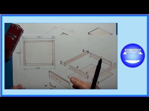 Progetto Cassettiera In Legno.Progettazione E Costruzione Di Una Cassettiera Parte 1 278