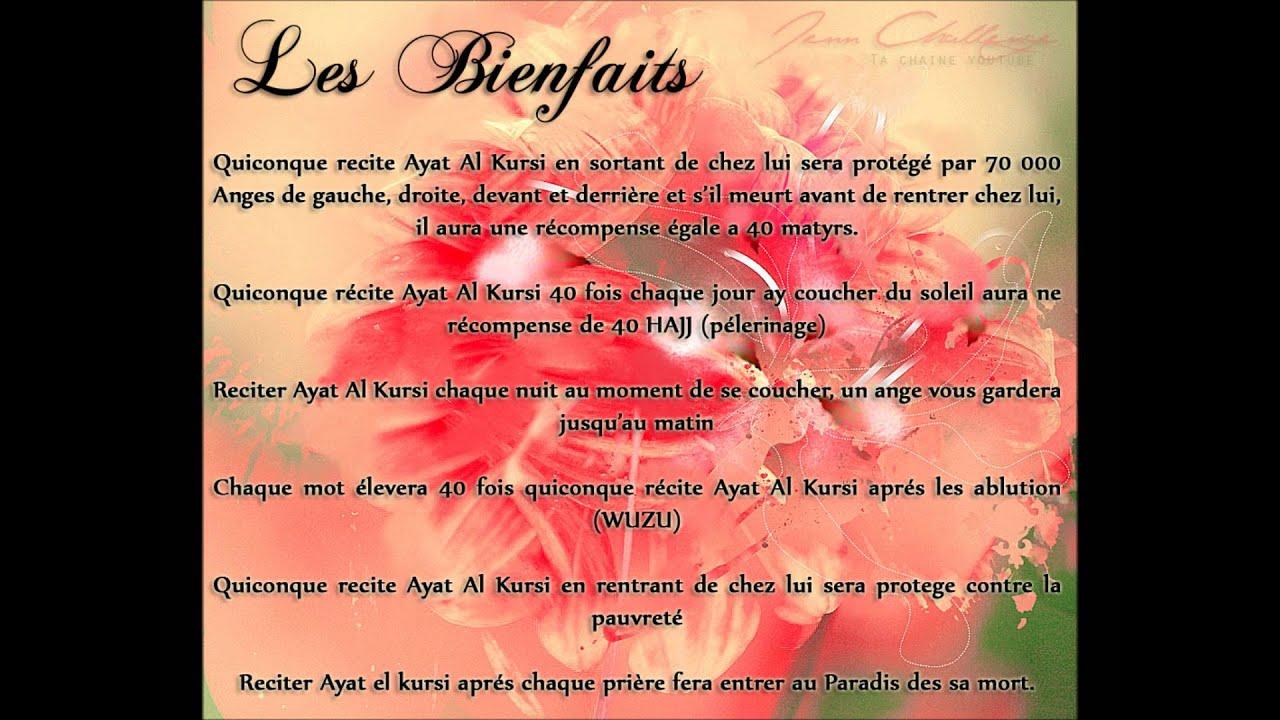 Les Bienfaits D'Ayat Al Kursi + Récitation