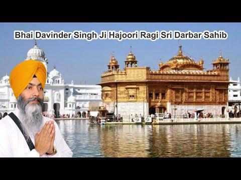 Hum Nirgun Tum Pooran Date {Bhai Davinder Singh Ji Hazoori Ragi Sri Darbar Sahib}