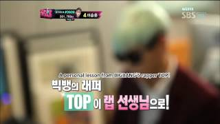 [ENG] 120415 Lee Hi meets TOP
