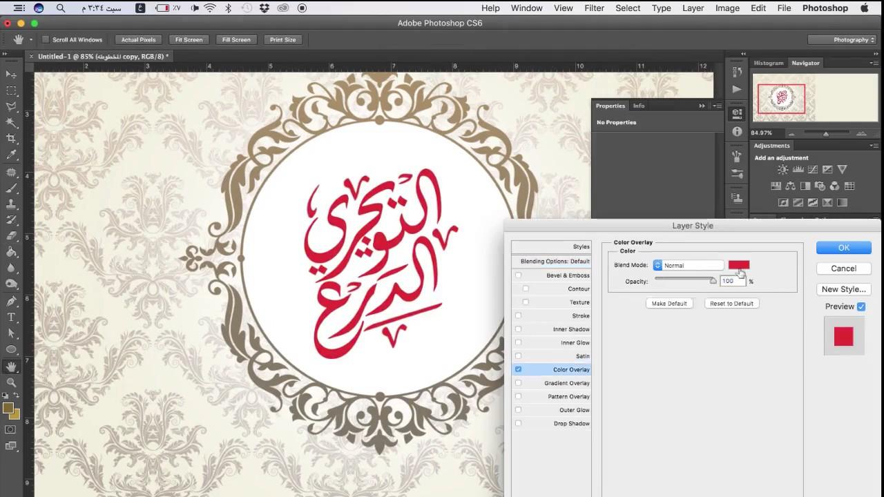 تصميم بطاقة دعوة زفاف بالفوتوشوب - Bitaqa Blog