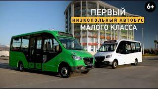 Пассажирский автобус ГАЗель City