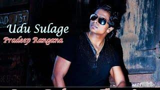 Prema Dadayama Theme Song (Udu Sulage) - Pradeep Rangana | Sirasa Tv