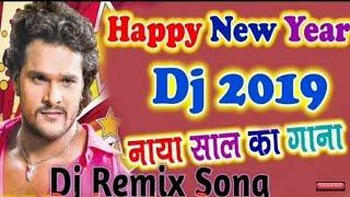 New Bhojpuri Songs 2019 Happy New Year 2019 Khesari Lal Yadav Happy New Year 2019