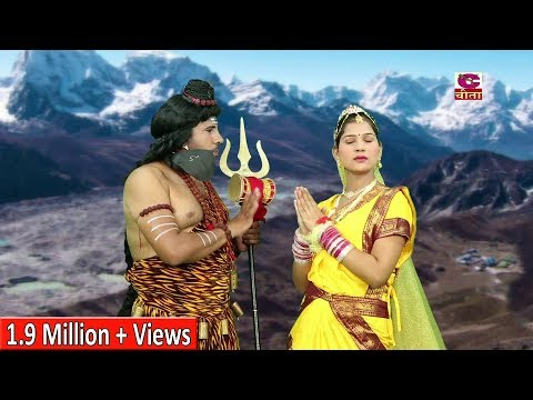 तू राजा की राजदुलारी - LATEST Haryanvi Bhole Song [फोजी कर्मबीर और ऊषा जांगड़ा]