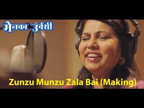 Tu.Ka | Zunzu Munzu Zala Bai Making Full Song | Sadhana Sargam | Music Rajesh Sarkate