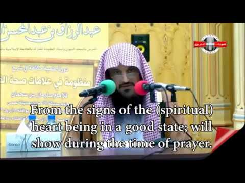 Download Signs Your Heart Is Sick - Shaykh Abdur-Razaq Al-Badr