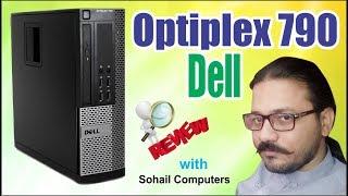 Dell - Optiplex 790 USFF price in Egypt | Compare Prices