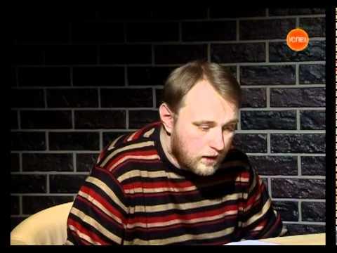 видео: Как определить своего