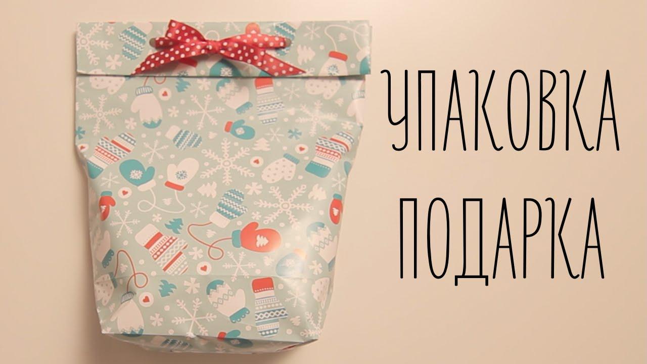 Подарок нестандартный