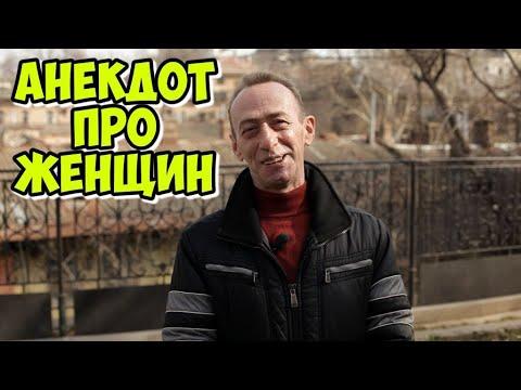 Анекдот по поводу: Анекдот дня из Одессы! Ржачные анекдоты про женщин и возраст!