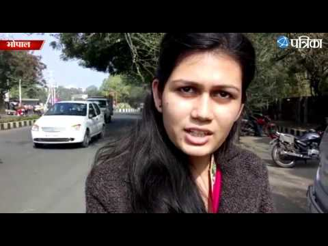 Exclusive Video | Ban shorts and jeans for Girls in Nutan College Bhopal