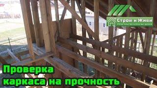 видео Основные преимущества и недостатки домокомплектов