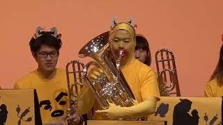麻布大学吹奏楽部第38回定期演奏会#02