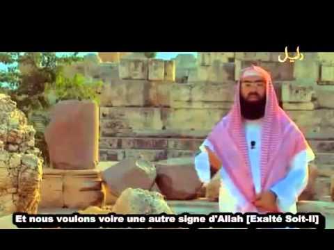 Histoire du Prophète Jésus Christ ( 'Issa ) Islam Coran Hadith
