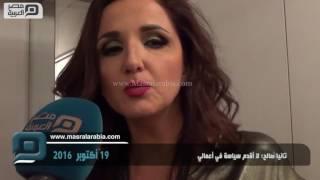 مصر العربية | تانيا صالح: لا أقدم سياسة في أعمالي