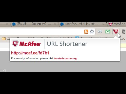 HOW TO GET MCAFEE VIRUS PROTECTION FOR FREE FOR LIFE VIDEO TUTORIAL