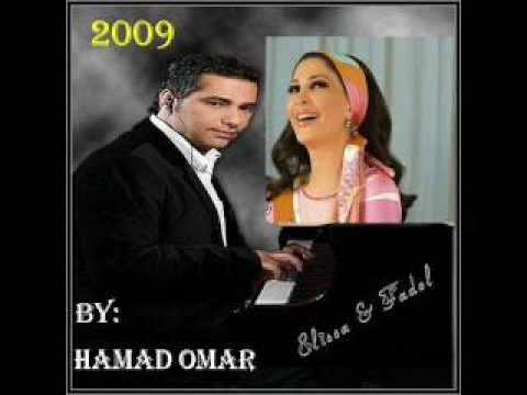 Elissa and Fadel Shaker NEW SONG JOWA EL ROUH 2009