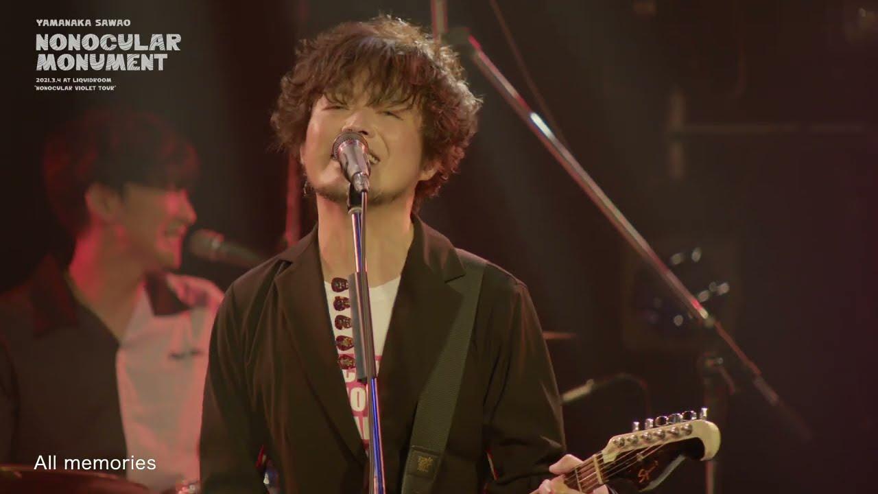 """山中さわお[Yamanaka Sawao] / LIVE Blu-ray & DVD """"Nonocular Monument"""" Trailer"""