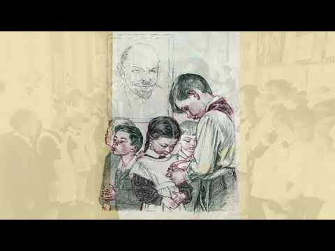 Песни моего детства: попурри советских песен о Ленине