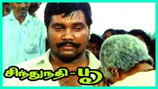 Sindhu Nathi Poo Tamil Movie Scenes   Ranjith gets blamed for a catastrophic event   Senthamizhan