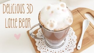 3D Latte Art Tutorial with real Milk Foam
