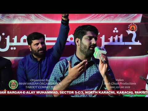 Yawar Abbas Damani - Live Manqabat - Annual Jashan Masomeen & Percham Khushae Sarkar Wafa
