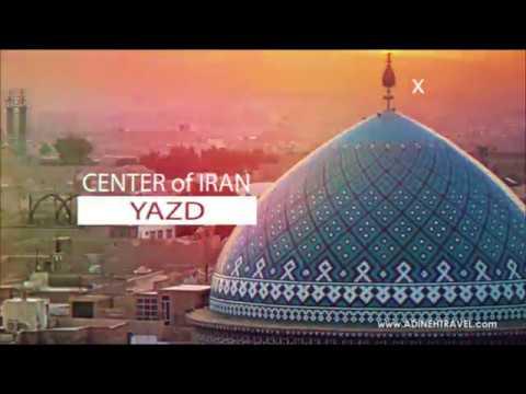 Adineh Travel -  Travel to Iran