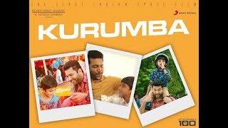 Kurumba   Tik Tik Tik   Instrumental Cover   Lyrical   Shakthi