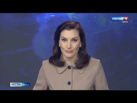 """""""Вести Омск"""", итоговый выпуск от 01 апреля 2020 года"""