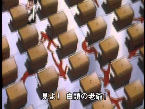 Gentouchouga Juuroku Seiki (Karaoke)