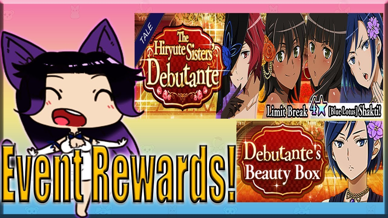 DanMemo | Debutante Event Rewards & Gacha Madness!