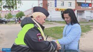 Россия 24. Вести Марий Эл 24 05 2017