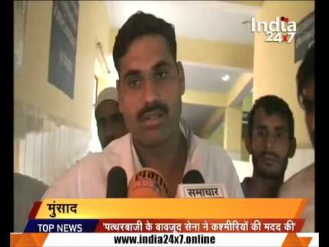 Reports on the degrading law and order of U.P