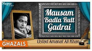 Mausam Badla Rutt Gadrai   Ustad Amanat ALi Khan   Evergreen Romantic Ghazals   Nupur Audio