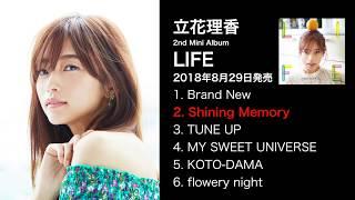 立花理香 - Brand New
