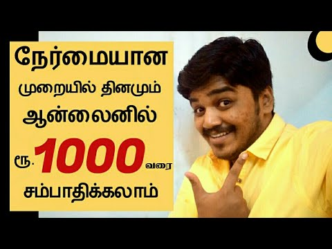 Online Job 3 | Earn Daily 1000 Rupees | Without Investment i