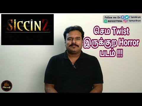 Siccin 2 (2015) Turkish Horror Thriller Movie Review in Tamil by Filmi craft