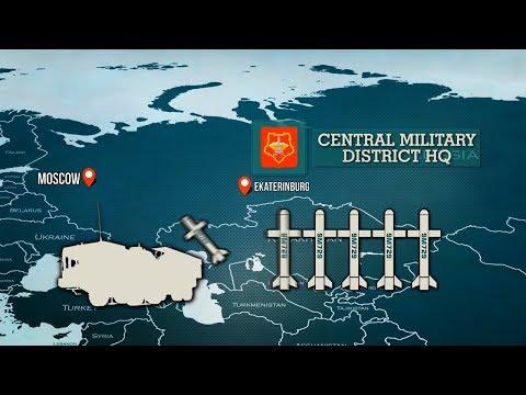 Почему Россия развернула